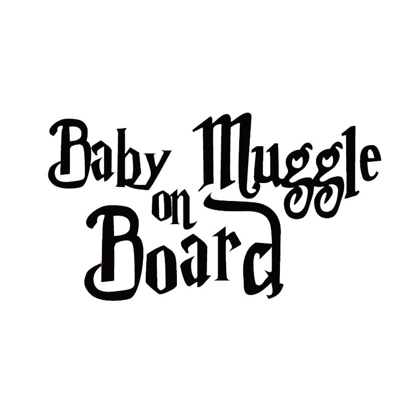 Baby Muggle on Board Cute Funny Car Vinyl Decal Boat Sticker Warning Slogan