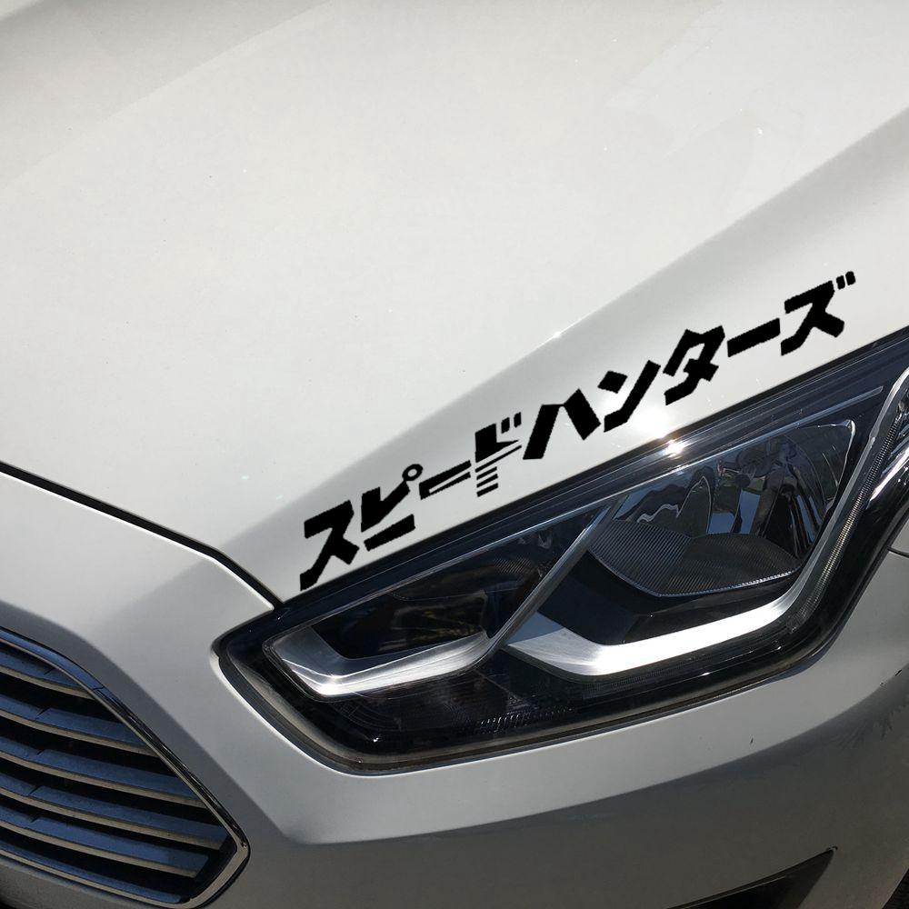 13.77inch Japanese Word For Speed Car Sticker Headlight