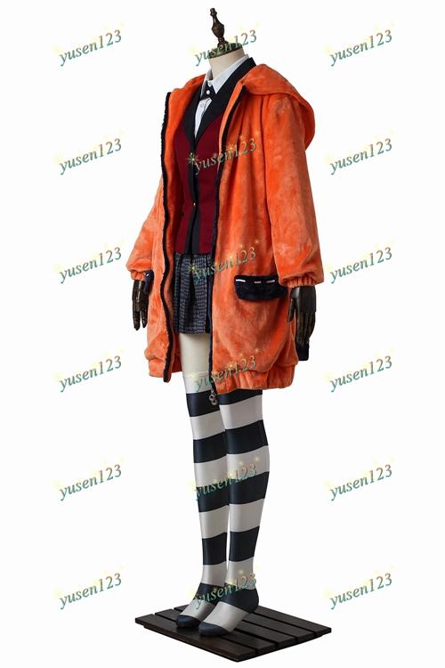 Kakegurui compulsif Gambler Runa yomozuki Tenue Manteau Cosplay Costume
