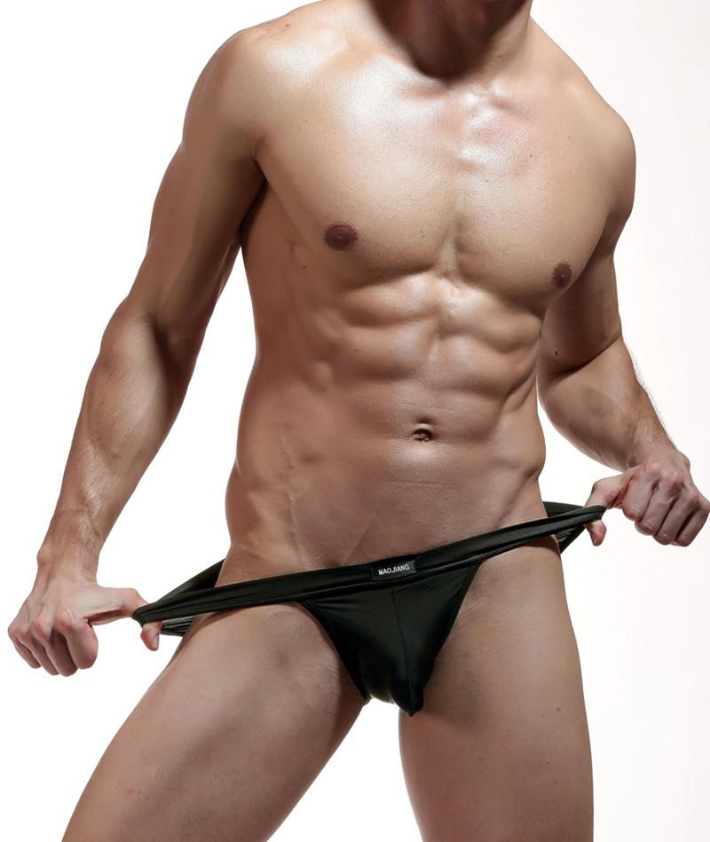 Men/'s Smooth Underwear Mini Bikini Briefs Stretchy Jockstrap Triangle Pants New