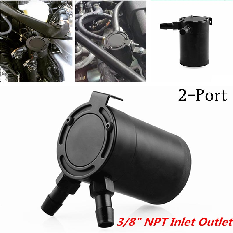 MISHIMOTO BAFFLED 2-PORT OIL CATCH CAN//TANK//AIR-OIL SEPARATOR MMBCC-MSTWO-BK