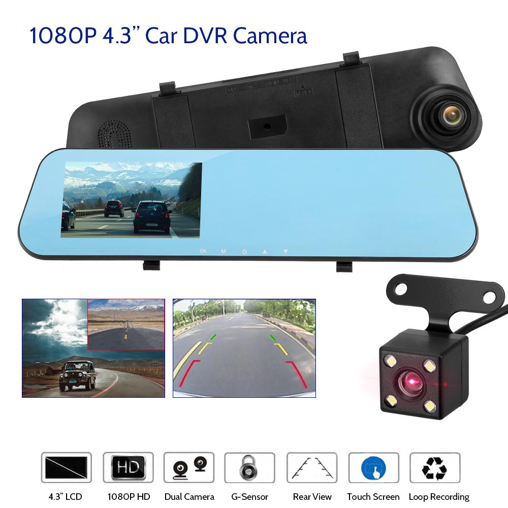 140°Degree 1280*720 720P HD USB Autos Front Camera Video Recorder DVR No Screen